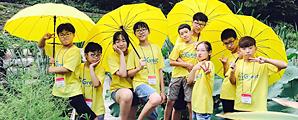 옹달샘이야기'링컨학교 방학캠프'(30기) 조별 사진모음을 소개합니다!