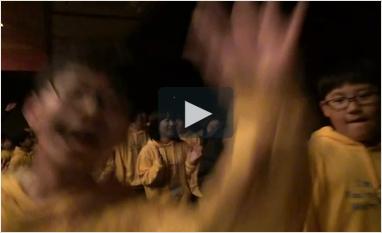 링컨학교 9기 꿈춤 영상