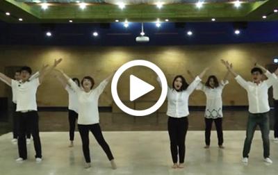 사감댄스 배우기