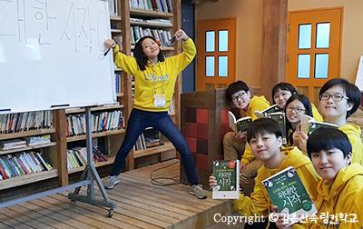 링컨학교 '독서캠프'(3기) 조별 사진모음