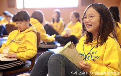 조송희의 '미니 독서캠프'(1기) 사진모음