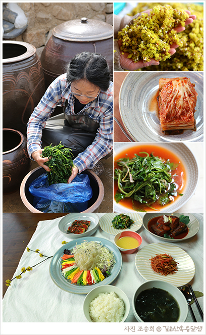 옹달샘 사람 살리는 음식축제