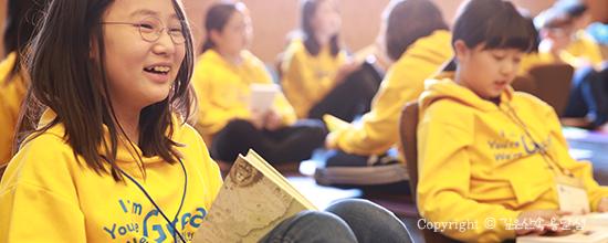깊은산속 링컨학교 '비전캠프&독서캠프'