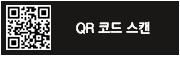 아침편지 앱 3.0 QR코드 스캔